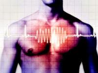 Повреждение серд