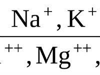 Натрий, калий, магний