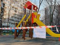 Детская площадка закрыта