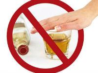 Запрет на алкоголь.