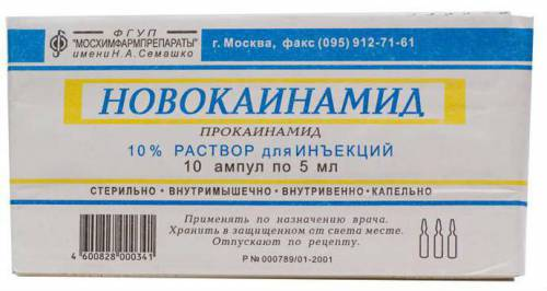Лекарство от аритмии сердца названия