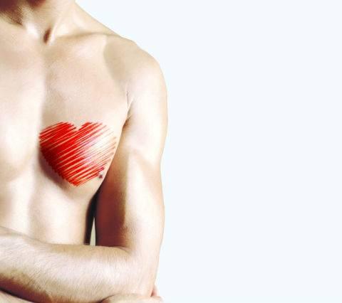 Препараты от учащенного сердцебиения