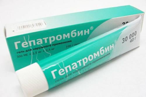 Свечи от геморроя гепатромбин г