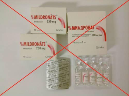 Противопоказания к Милдронату