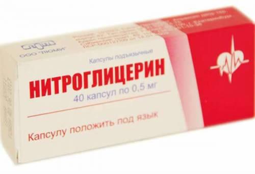 Нитоглицерин