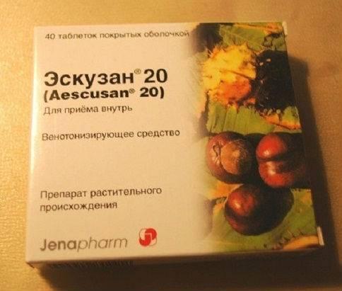 таблетки от геморроя от боли в