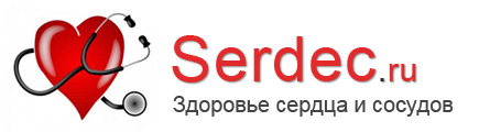 логотип Serdec.ru